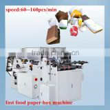 china automatic duplex paper box machine , speed 60--160pcs/min
