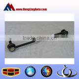 Front stabilizer bar connecting rod assembly Chinese car auto parts