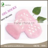 2015 foot care product: beauty gel spa cold sock & gel moisture sock & silicon gel socks