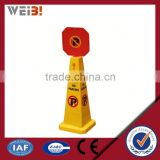 Traffic Control Display Road Safety Product