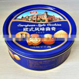 New design hot china round cookie tin box supplier/oem                                                                         Quality Choice