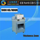 Machine to cut meat 3mm cut meat machine production 1000 Kg/Hour chicken meat cutting machine for CE (SY-MC1000 SUNRRY)