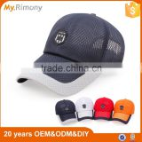 Hot sale 2016 top quality fast dry fit 6 panels mesh fabric baseball caps