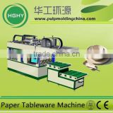 HGHY high quality biodegradable disposable bamboo bagasse paper dish pulp molding machinery