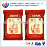 custom printing pp rice packaging bag/pp woven rice bag/rice bag fabric 10kg 20kg 25kg 50kg wholesale