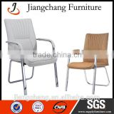 Office Guest Chairs Cheap JC-O18