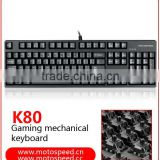 Profession mechanical keyboard,gaming mechanical keyboard