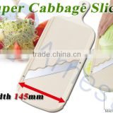 Japanese cookware kitchenware utensils cutting tools vegetables super slicer 120mm wide blade safety holder set 75608