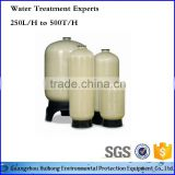 quartz sand filter material activated carbon filter FRP tank