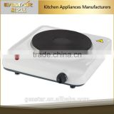 single electric cooking hot plate sliver painting housing 1500w White,Silver,Black,Red
