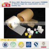 Bleached Filter Paper,Coffee Filter Paper,Bleached Coffee Filter Paper