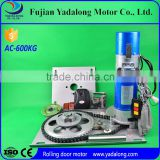 600kg 3-phrase rolling shutter motor with locks box/rolling shutter opener india style