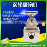 Industrial corn grinder machine,coffee bean mill grinder, commercial medicinal herbs mill