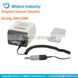 Korean Marathon Dental Micromotor Strong 204, Brushless Dental Micromotor