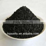 High iodine value coal based granular activated carbon used in water treatemnt