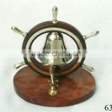 Nautical Wheel Design Brass Table Bell / Nautical Gifts / Nautical Collectables / Nautical Decoration