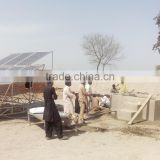 High Efficiency Solar Water Pump System with MPPT controller and build-in Communication Module