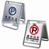 Double side stainless steel caution sign stand/ A-Frame Reserve Board/ No Parking Sign Stand P-30