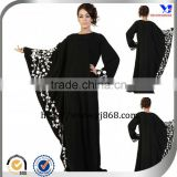 Beautiful flower embroidery black jersery butterfly women dubai abaya