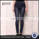 New Arrival High Rise Skinny Jeans For Women Dark Denim Faded Pants Fashion Slim Jeans