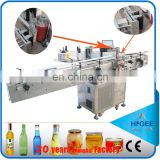 HIG Delta servo motor automatic fix-point round bottle sticker labeling machine with turntable