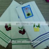2014 hot sale fruit embroidery design tea towel