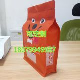 :Packaging Bags