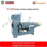 HP-250B Pocket envelope making machine, Automatic envelope machine,envelope gluing and forming machine