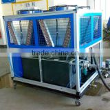 Mini Evaporative air cooled condensing unit for cold room
