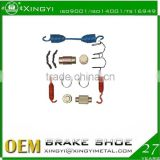 4551 New metal best selling remanufactured brake shoe brake shoe repair kitsuzuki carburetor repair kit/repair kit