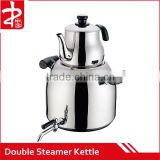 INquiry about Ltk142 Good Sale Double Tea Pot Kettle Set Double Tea Kettle