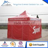 Promotional Cheap Portable Canopy Tent/Folding Tent Canopy /4x4 pop up tent