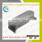 Good quality 61500010334 weichai Power Engine parts oil cooler radiator cores for bus and truck