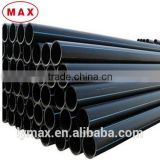 High Density Polyethylene Tubing, HDPE pressure Water Pipe for Building Water Supply Systems