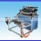 cutting machine,lithium battery cathode and anode electrode intermittence cutting machine