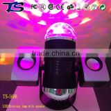 2017 Multicolor color change projector disco effects music ball lamp with MP3 player disco light