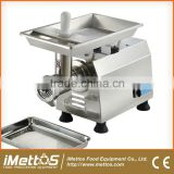 iMettos Electric meat mincer with competitive price Stainless steel Industrial meat grinder machine