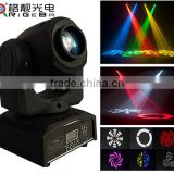 New 10W mini disco bar wedding club stage light beam spot pattern effect led moving head light