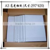 Gold foil inkjet printing paper; Cheap printing paper; A4 printing paper; Inkjet printing PVC paper; A3/A4 inkjet paper