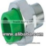 Male Thread Union - PPR Pipes and Fittings - Green - ppr pipe fitting or ppr pipe and fitting
