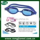 Anti-Fog Funny Adult Wide Vision Swimming Goggles