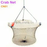 Yabbie Net with 2 Rings for fishing