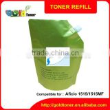 best toner powder Aficio 1515 1515MF MP161 161F 161SPF for Ricoh