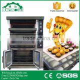 BOSSDA Baking 4 Trays with 8 Proofer gas bread oven