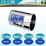 webcam Easy clock radio very very small hidden Automatic induction 640*480 Support TF card up to 32 GB