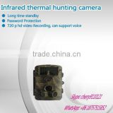 940nm invisable MMS GSM GPRS Wild Hunting Cameras Surveillance Camera With GPRS MMS Remote control