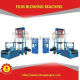 LDPE film machine for protect car cover