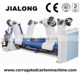 Hot sale box paper machine/ZJ-F Shaftless Electrical Mill Roll Stand corrugated carton machine