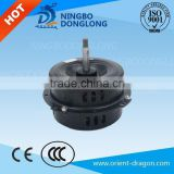 DL CE CHINA FACTORY kitchen hood fan motor