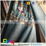 polyester cotton blend linen look fabric with flower embroidery design high standard curtain